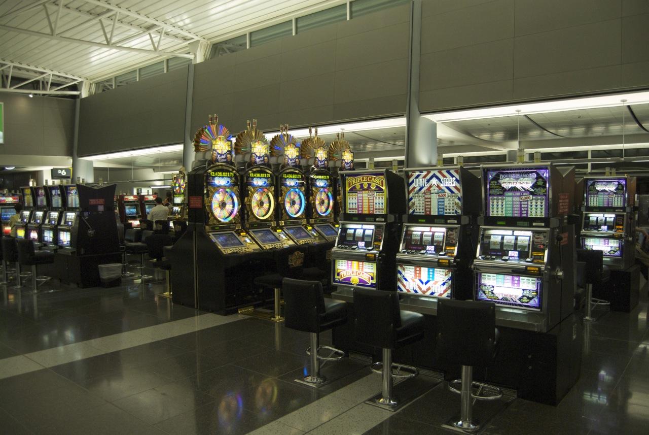 Vegas airport slots
